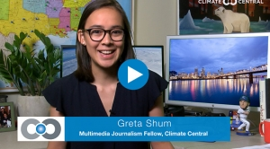 The Shum Show: Hottest Summer on Record?