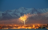 Image of the Day: Fewer Fireworks for Fourth in Colorado
