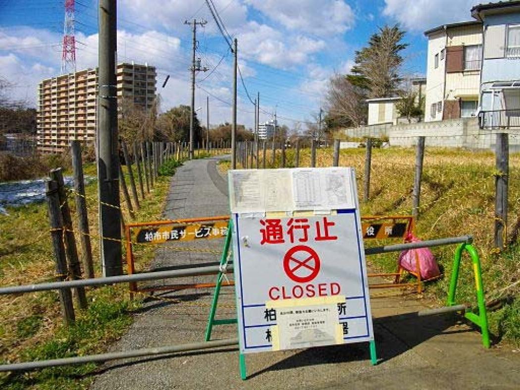 Fukushima's Radioactive Legacy is Just Beginning   Climate Central